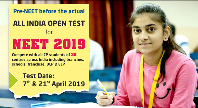 ALL INDIA OPEN TESTS FOR NEET 2019